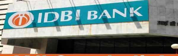 #IDBI Bank Recruitment – Various HR Posts 29 March 2019