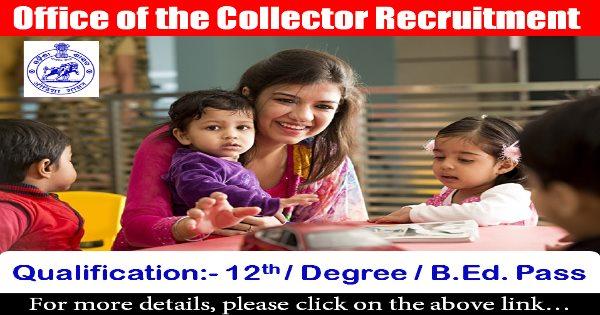 #OCDM Recruitment - Various Junior Teacher Posts 28 March 2019