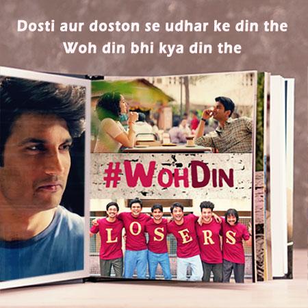 woh-din-lyrics-arijit-singh-version