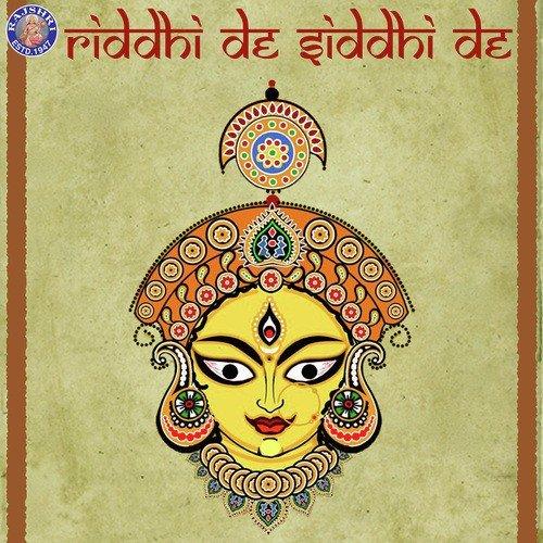 riddhi-de-shiddhi-de-sloka-in-gujarati-language