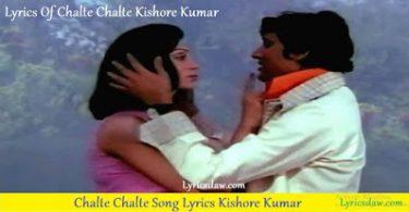 lyrics-of-chalte-chalte-kishore-kumar